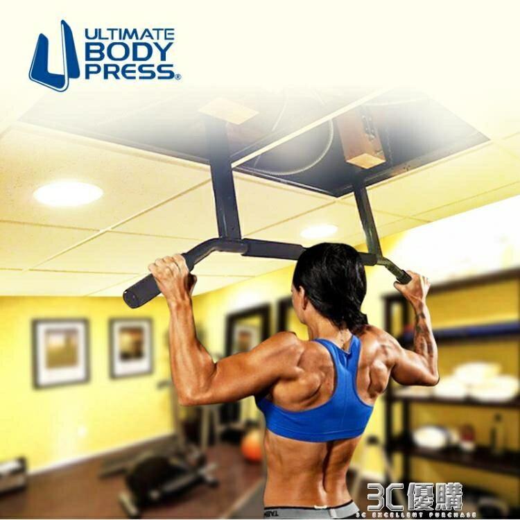 引體向上器材 家用牆體壁掛式單杠引體向上訓練器健身器材HM