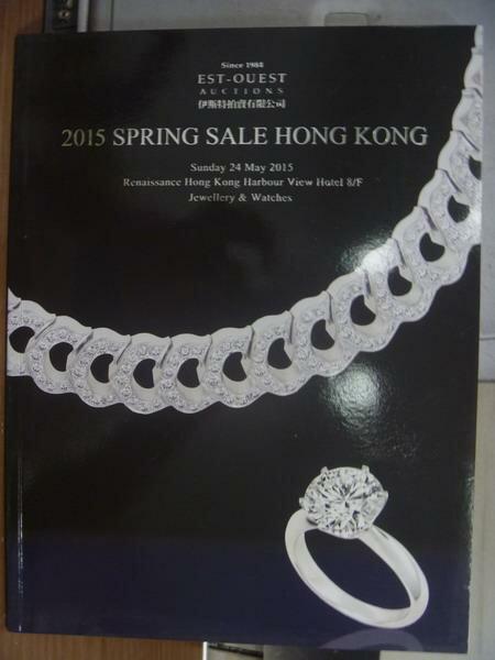 【書寶 書T6/收藏_PDE】Est-Ouest 2015 Spring Sale HK