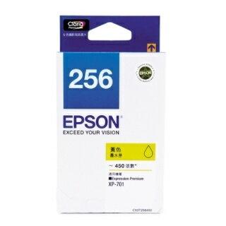 EPSON T256450 (256) 標準型黃色墨水匣(列印量約:450頁)★★★全新原廠公司貨★★★含稅附發票