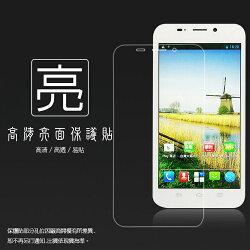 亮面螢幕保護貼 台灣大哥大 TWM Amazing A7 保護貼 軟性 高清 亮貼 亮面貼 保護膜 手機膜
