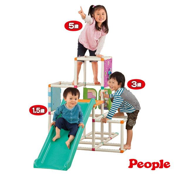 有優惠可詢問】日本 People 新動動腦力體力三層攀爬架滑梯組 YG023 7410元