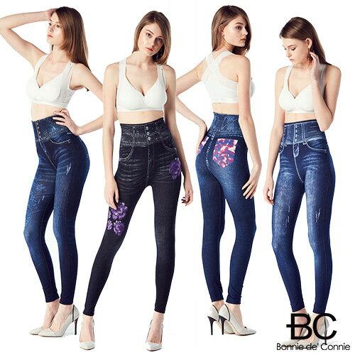 【嚴購網】法國BC纖腰神瘦天絲美模褲4件組(加贈太陽眼鏡)