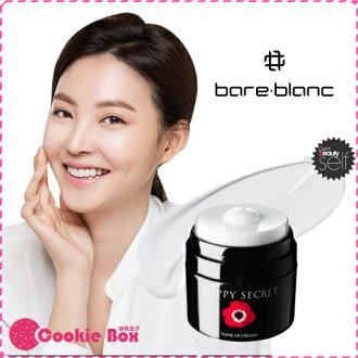 韓國 Bareblanc 罌之秘 亮白 提亮 素顏霜 35ml *餅乾盒子*