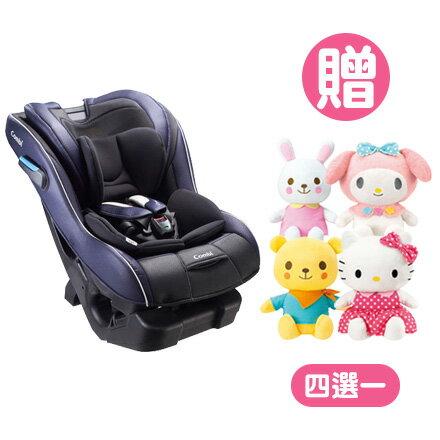Combi康貝NewPrimLongEG汽車安全座椅-普魯士藍【贈好朋友玩具】【悅兒園婦幼生活館】