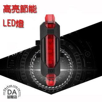 《DA量販店》防水 LED 自行車腳踏車 火山燈 警示燈 尾燈 車燈 USB充電 紅光(V50-1522)