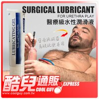 極薄0觸感推薦到【4oz/馬眼玩樂專用】美國 HENRY SCHEIN 醫療級水性潤滑液 Surgical Lubricant 美國製造