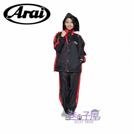巷子屋:【巷子屋】AraiK5兩件式套裝時尚簡易風雨衣MIT台灣製造黑紅超值價$900【單筆消費滿1000元全會員結帳輸入序號『CNY100』↘折100】