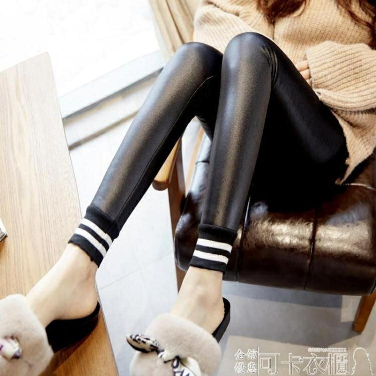 仿皮打底褲女外穿加厚亞光皮褲女新款高腰秋冬加絨黑色小腳褲 618購物節 3