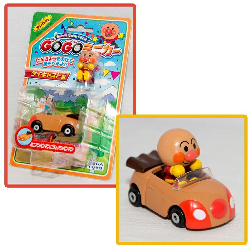 <br/><br/>  麵包超人 合金小汽車 日本帶回正版品 GO GO MINI CAR!<br/><br/>