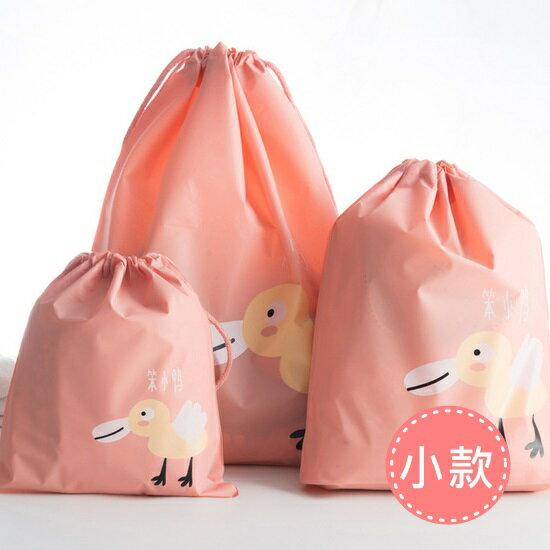 ♚MY COLOR♚ 萌趣動物束口收納袋(小) 旅行 出差 整理 分類 打包 抽繩 行李 防塵 便攜【Y66-1】