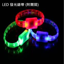 LED 導光手環 LED錶帶 夜跑手環 夜光手環 夜跑LED 客製化LOGO【塔克】