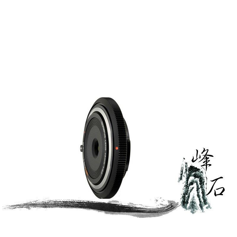 平輸公司 樂天限時優惠!OLYMPUS 15mm/F8(BCL-1580)  鏡頭 廣角定焦鏡  單眼 數位相機 類單 攝影