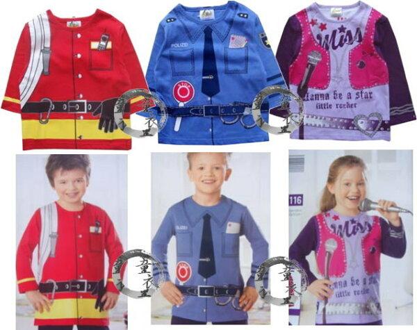 童衣圓:童衣圓【AC025】AC25職業T恤造型T恤消防員警察歌星表演造型服~24M.2.3.4.5歲