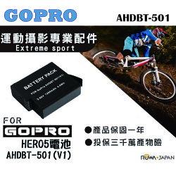 攝彩@樂華 GoPro AHDBT-501 電池 HERO 5 hero6 運動攝影 ahdbt 501 保固一年