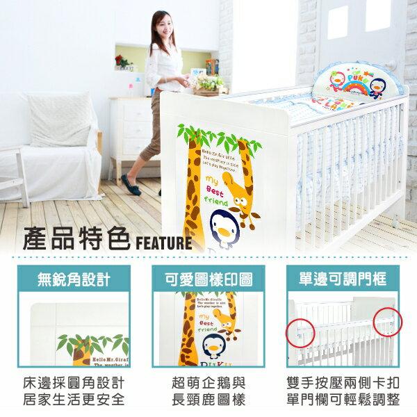 『121婦嬰用館』PUKU Giraffe長頸鹿多功能床-白色 + 七件式寢具組 4