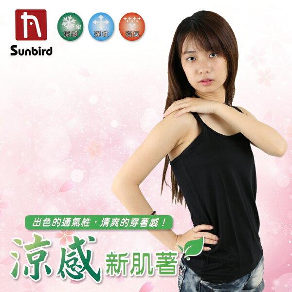 Sunbird天絲棉冰涼纖維涼感肌著吸濕排汗女細肩涼感衣天堂鳥