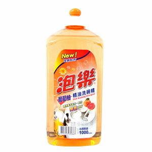 泡樂 葡萄柚精油 洗碗精 1000c.c.