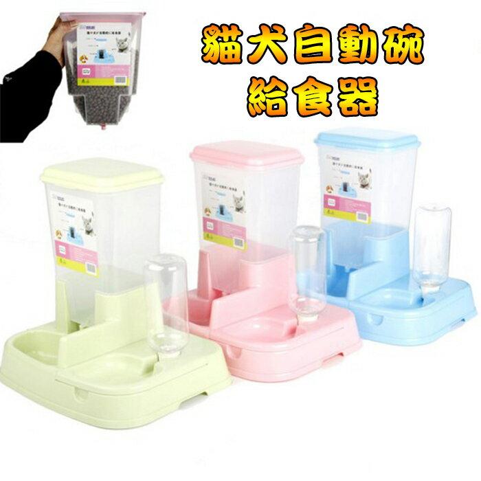 糖衣子輕鬆購【DZ0278】寵物自動餵食器貓咪狗狗飲水機餵食機寵物碗