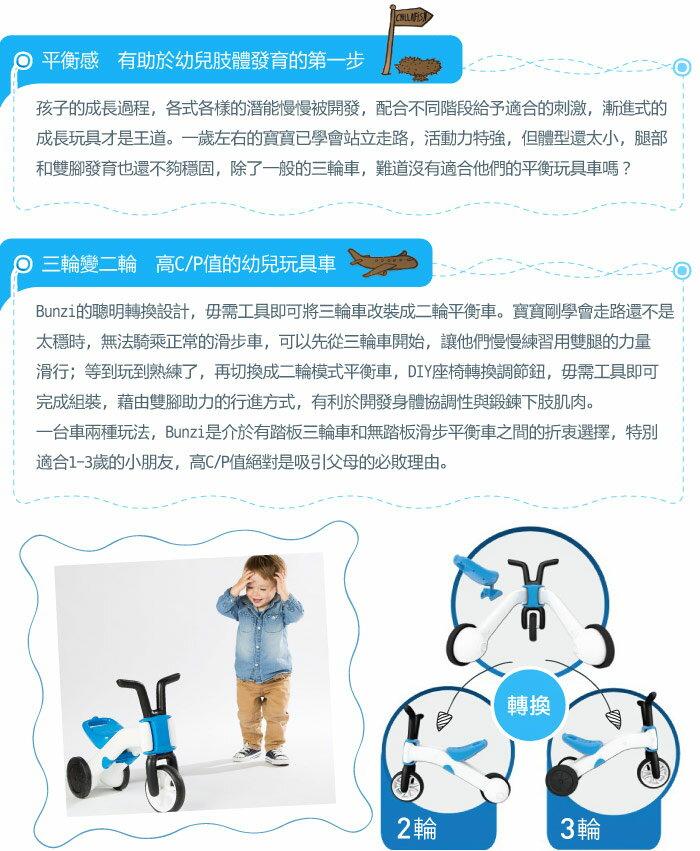 比利時Chillafish二合一漸進式玩具 Bunzi寶寶平衡車- 亮桃紅 2
