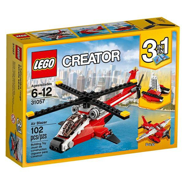 樂高積木LEGO《 LT31057 》2017年Creator 創意大師系列 - 火焰直升機