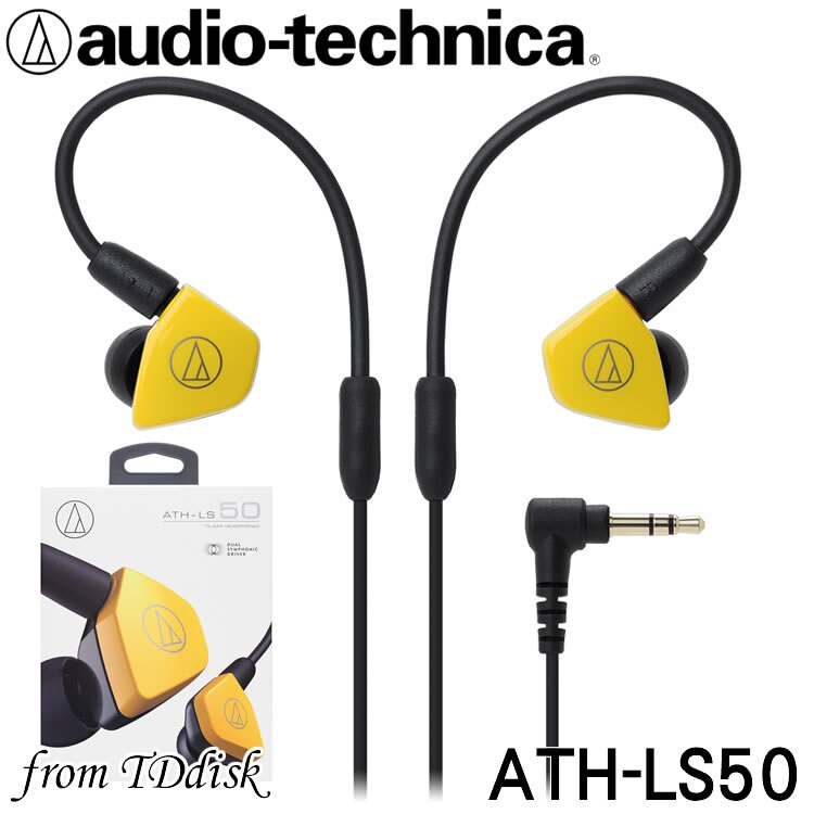 <br/><br/>  志達電子 ATH-LS50日本鐵三角 雙動圈單體 A2DC可換線式 入耳式耳機 台灣鐵三角公司貨 ATH-IM50 新版<br/><br/>