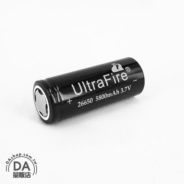 《DA量販店》BG 26650 充電 鋰電池 充電電池 4000mAh 適用 LED 強光 手電筒(78-0642)