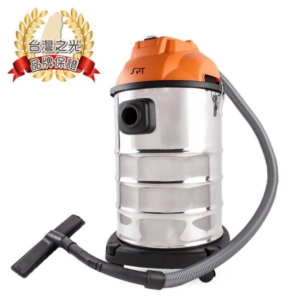 【濾芯可水洗不需耗材】尚朋堂營業用乾濕吹HEPA強力吸塵器 SV-919