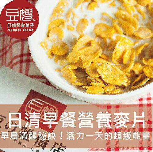 ~豆嫂~ 零食 NISSIN 日清早餐營養麥片BIG^(起司蛋糕味 鬆餅風味 糖霜風味^)