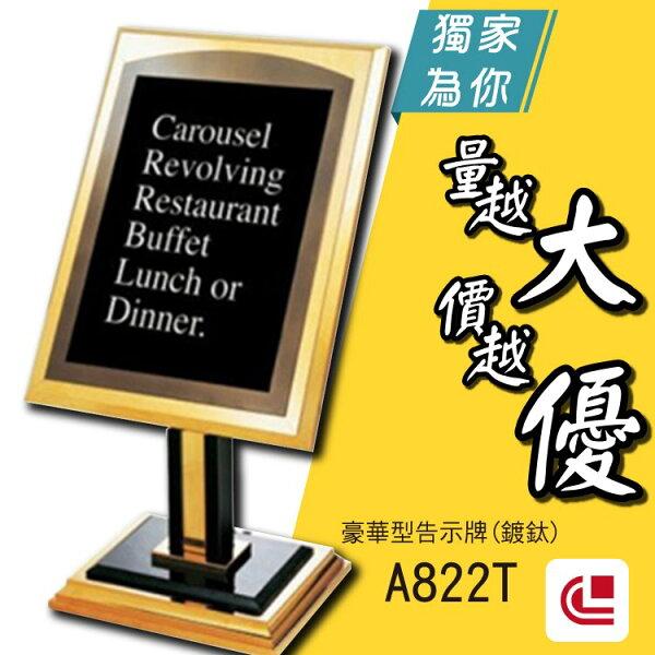不鏽鋼鍍鈦玻璃大理石標示牌A822T標示告示招牌廣告公布欄旅館酒店俱樂部餐廳銀行MOTEL