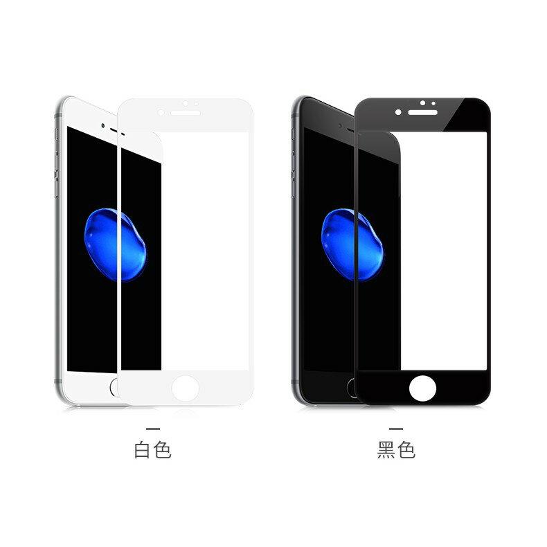 滿版 玻璃貼 iPhone X xs xr 8 7 6s 11 pro max  鋼化玻璃貼 9H 抗刮 防爆 疏油疏水