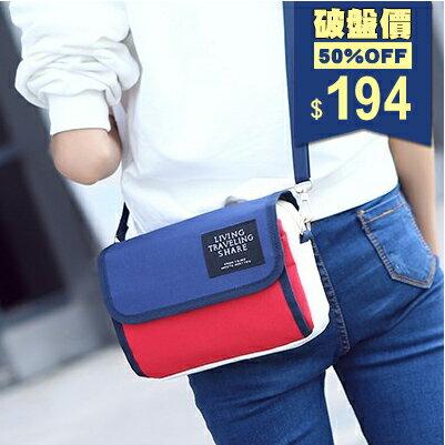 日系原宿風雙色迷彩多功能斜背包 包飾衣院 P1880 現貨+預購