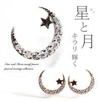 日本osharewalker/月亮&星星設計耳環/il-k-ac0453/日本必買代購/日本樂天直送(1200)-日本樂天直送館-日本商品推薦