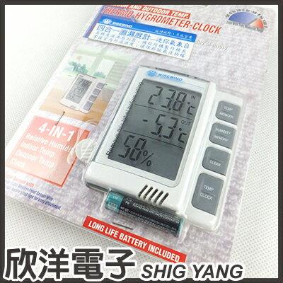 ※ 欣洋電子 ※ WISEWIND 四合一溫濕度計_迷你氣象台 5334 / 內附4號電池1入