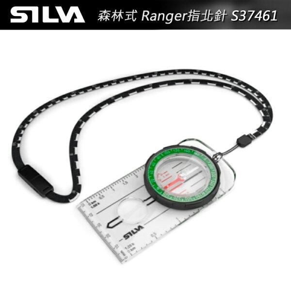 【露營趣】中和安坑瑞典SILVAS37461(S36985)森林式Ranger指北針登山郊遊漁獵教學定向越野