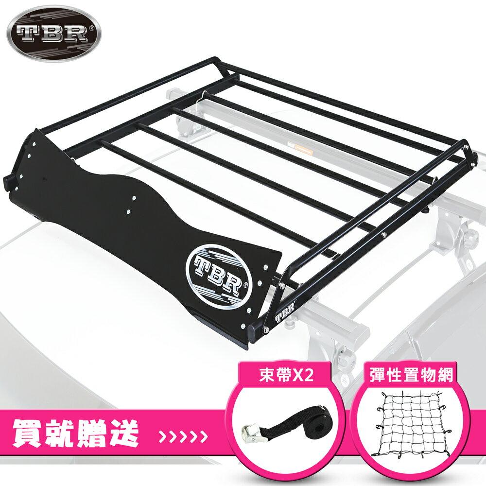 【TBR】ST12S-96 車頂置物架 攜車架 行車架 車頂架 (免費贈送擾流版!+彈性置物網!)