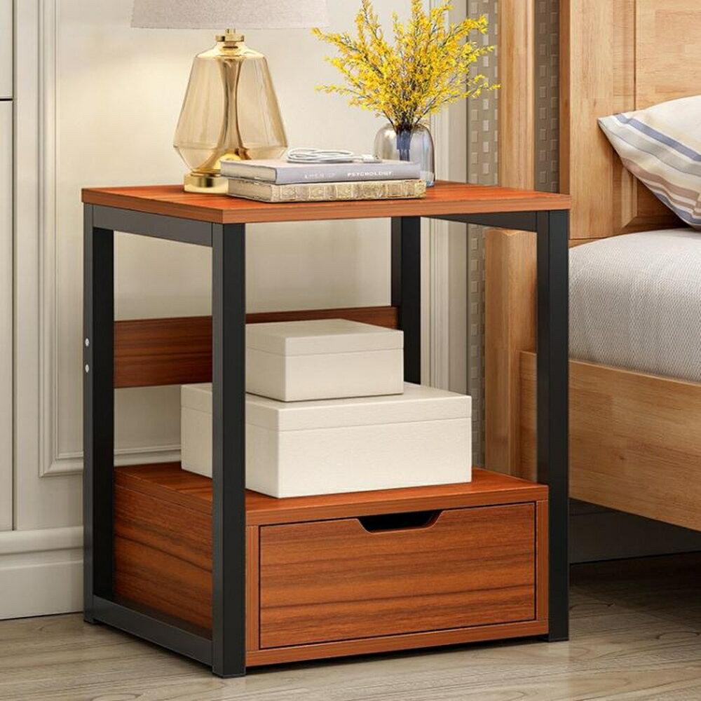 簡易床頭櫃簡約現代經濟型臥室收納床邊小櫃子迷你儲物多功能組裝  ATM 名購居家 新春鉅惠