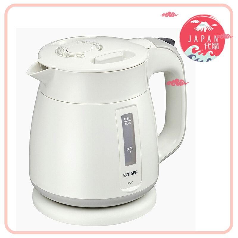 日本原裝 TIGER 虎牌 PCH-G080 WP 無蒸氣式 電熱水壺 0.8L-白