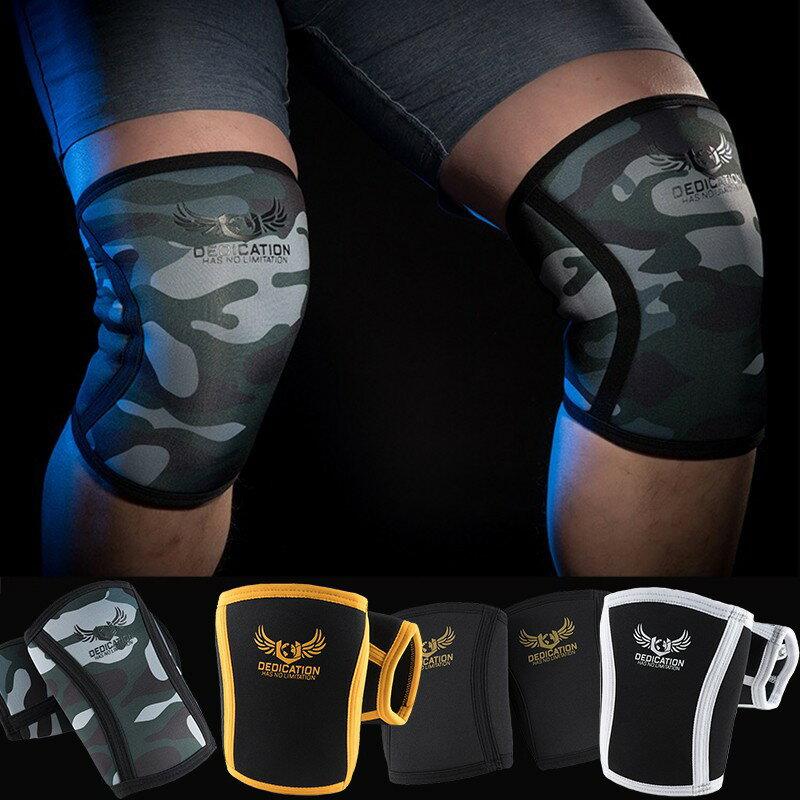 新店五折 護膝 深蹲護膝 護膝套 深蹲 重訓 健身 健力 健美 運動護膝 護膝深蹲健身男專業運動訓練護具裝備迷彩