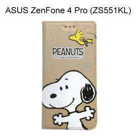 SNOOPY彩繪皮套[相逢]ASUSZenFone4Pro(ZS551KL)5.5吋史努比【正版授權】