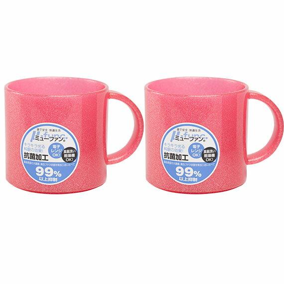 日本製mju-func妙屋房銀纖維高級抗菌加工潄口杯雙人2件組(粉紅+粉紅)UG-MPP