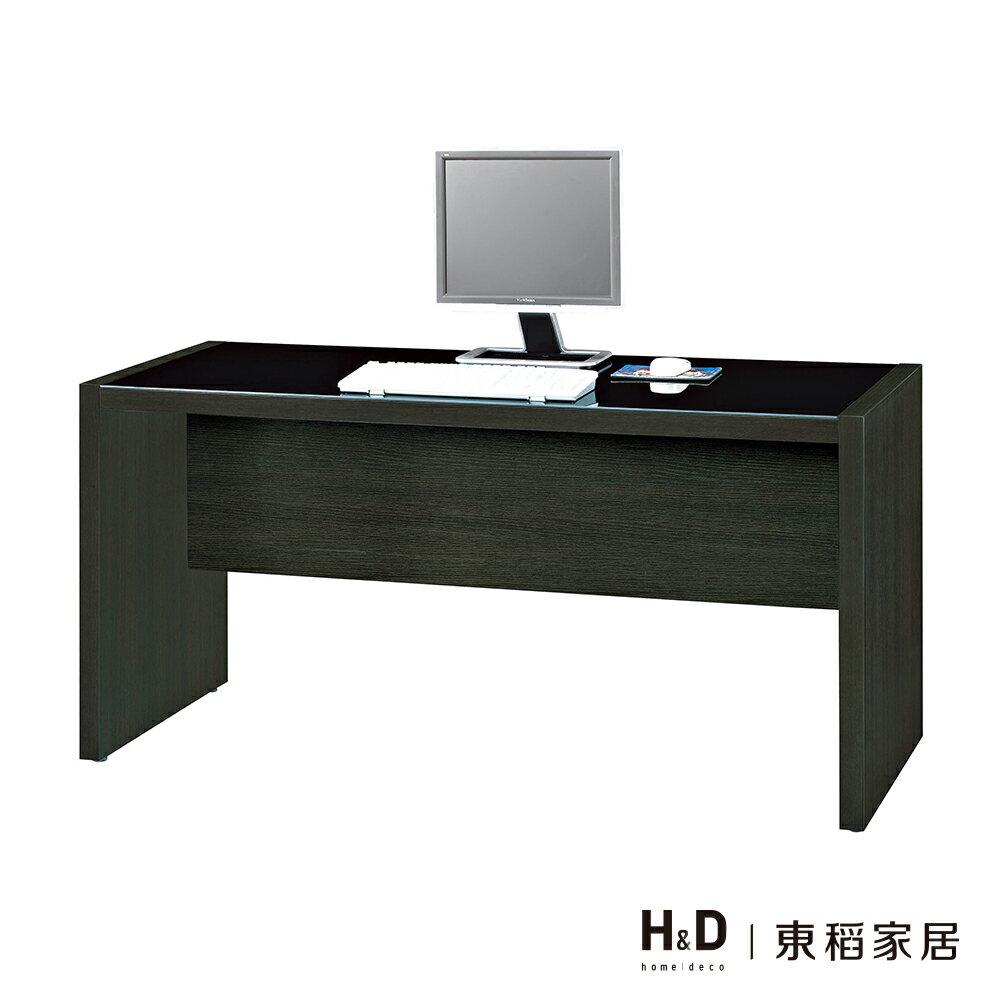 雅博德5尺電腦書桌/H&D東稻家居/好窩生活節