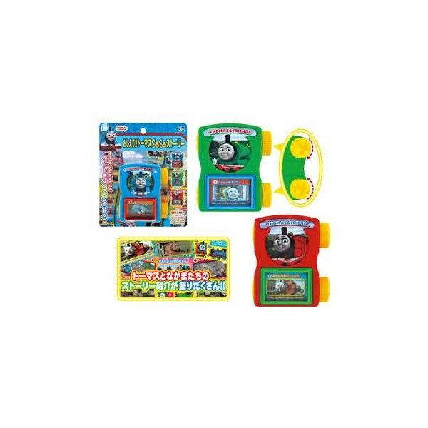 【唯愛日本】17042200005 投影機玩具-TOMS 三麗鷗 THOMAS 湯瑪士小火車 玩具 兒童