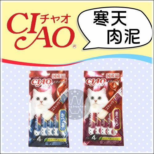 CIAO〔寒天肉泥,3種口味,15gx4入,貓零食〕