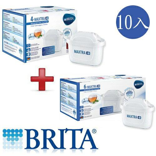 德國 BRITA MAXTRA plus濾芯(4入+6入裝