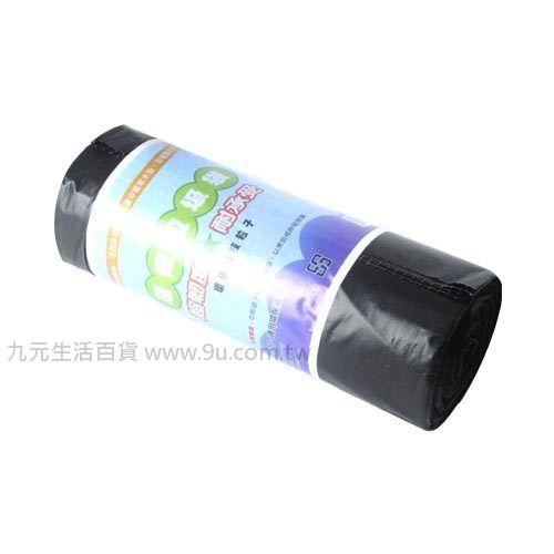 【九元生活百貨】6入環保大垃圾袋-黑 垃圾袋