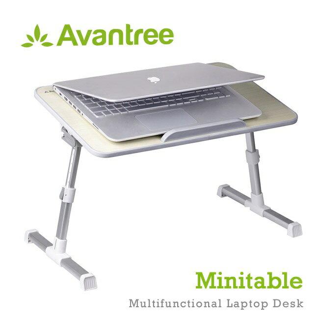Avantree TB101 多 筆電摺疊桌 床上桌  懶人桌  NB桌  17吋筆電 可