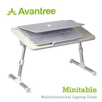 Avantree TB101 多功能筆電摺疊桌 床上桌/懶人桌/NB桌 最大適用17吋筆電 可調桌面角度