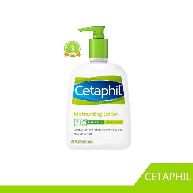 RH shop 加拿大 Cetaphil舒特膚 溫和乳液20oz 兩瓶可免運