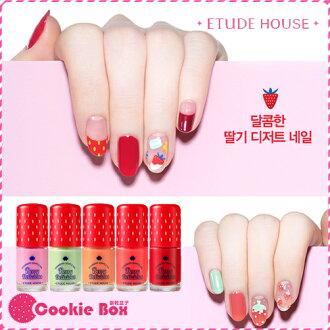韓國 Etude House 莓好時光~輕甜活力 指甲彩 指甲油 酒紅 馬卡龍 亮片 裸色 8g *餅乾盒子*
