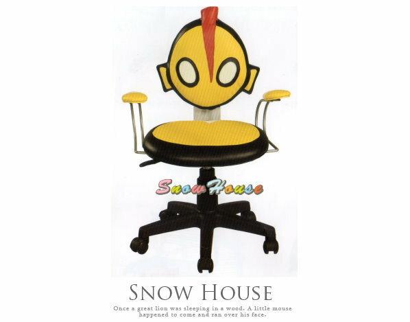 ╭☆雪之屋居家生活館☆╯A257-04鹹蛋超人卡通椅/兒童電腦椅/氣壓升降/椅腳可改成固定輪
